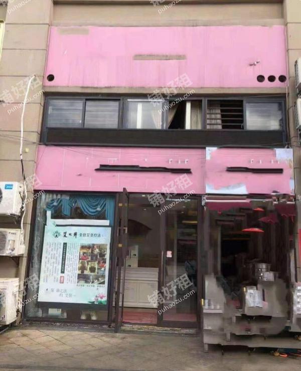 金阳医院广州路260平米美容院转让