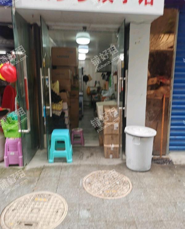 会展中心会展五号15平米小吃快餐店转让