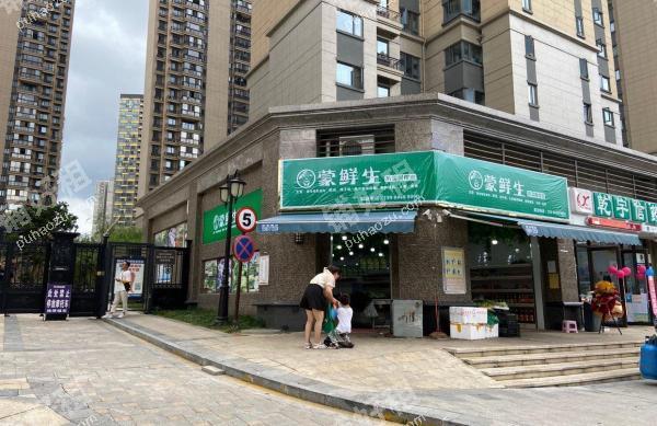 金阳医院合肥路110平米百货超市转让