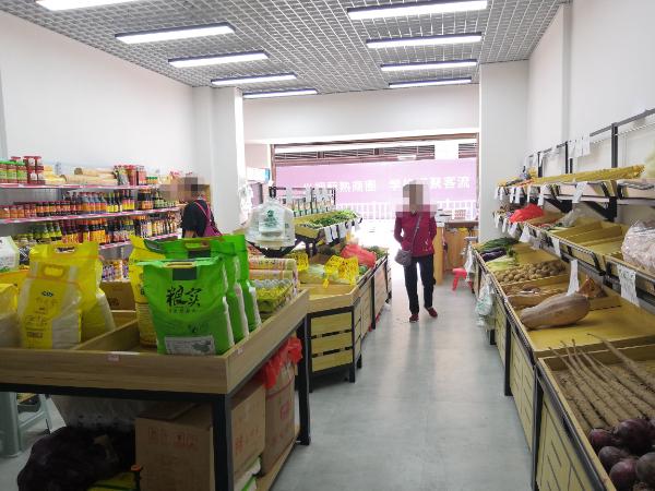 小河万科d家生鲜超市出租
