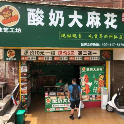 朝阳洞路BRT站台对面临街小吃店转让
