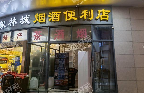 会展中心数博大道长岭北路10平米酒楼餐饮出租