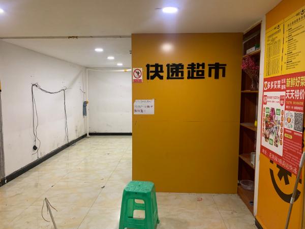 花果园购物中心旁旺铺房东直租