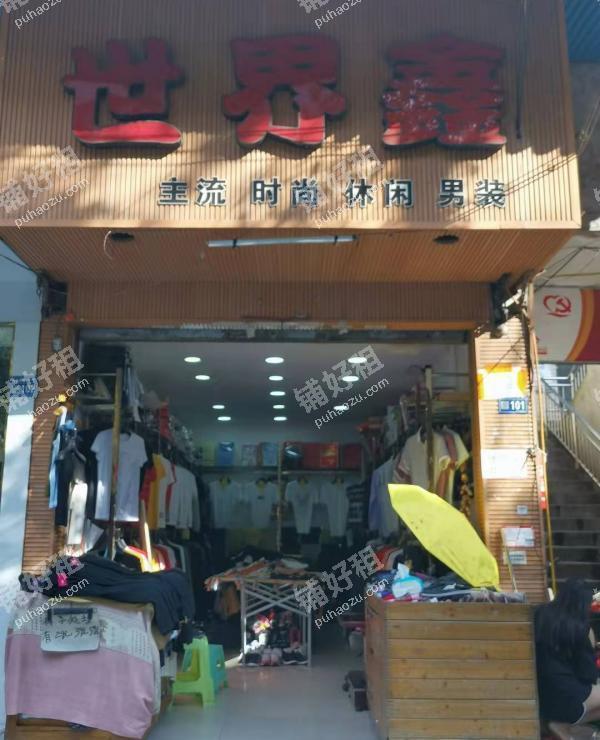 东山东山路21平米服饰鞋包出租