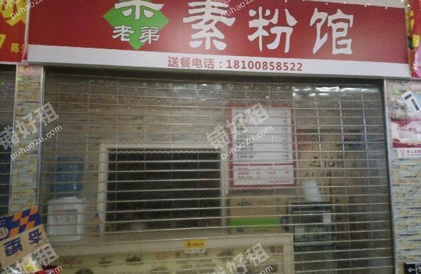 金阳医院杭州路20平米酒楼餐饮转让