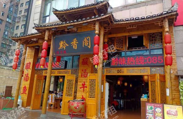 金阳医院石林东路340平米酒楼餐饮转让