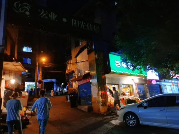 文昌北路君子巷工业风酒吧转让