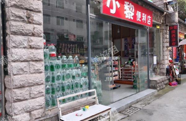 北京路盐务街68平米转让