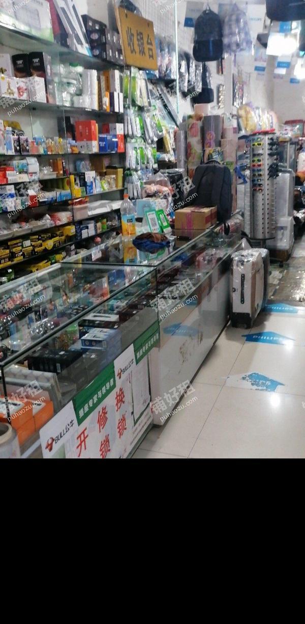 大理石路204平米百货超市转让