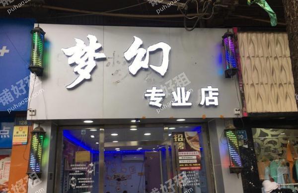 黔灵公园黔灵西路69平米生活服务转让