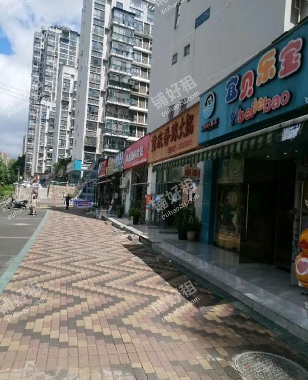 会展中心石标路101平米百货超市转让