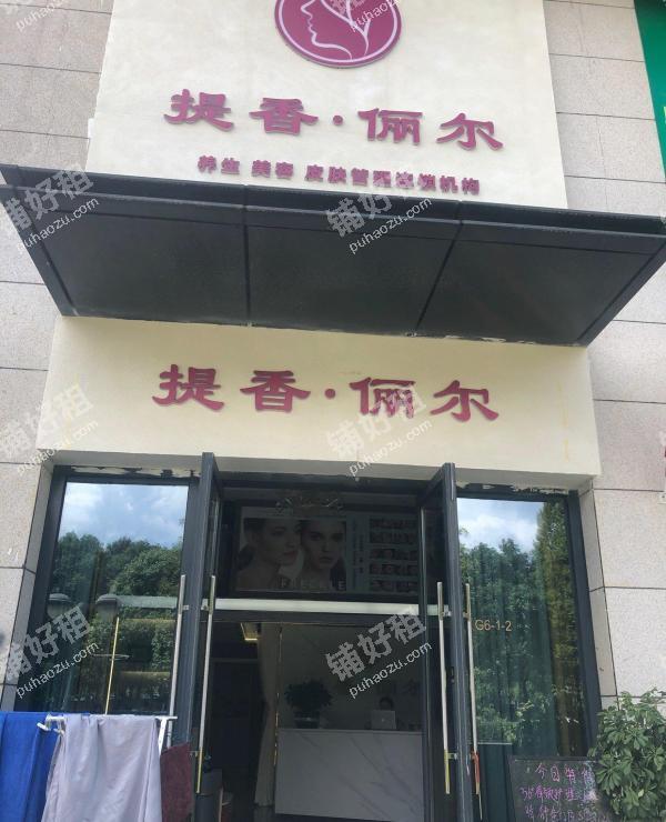 艳山红金阳北路85平米生活服务转让