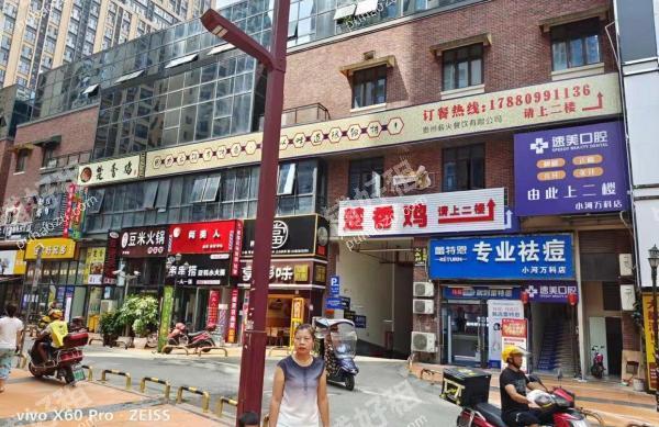 长江路盘江西路281平米酒楼餐饮转让
