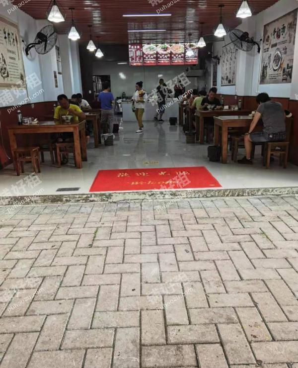 新添寨温石路120平米小吃快餐店转让
