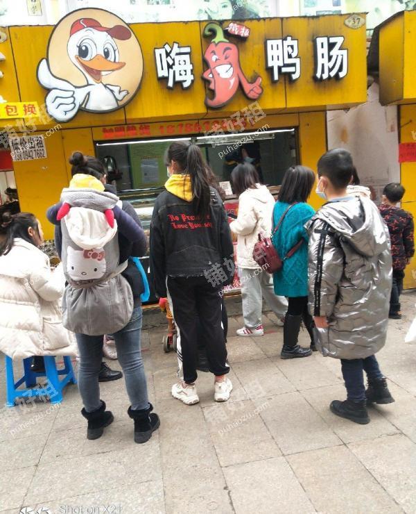 艳山红长山路4平米小吃快餐店转让