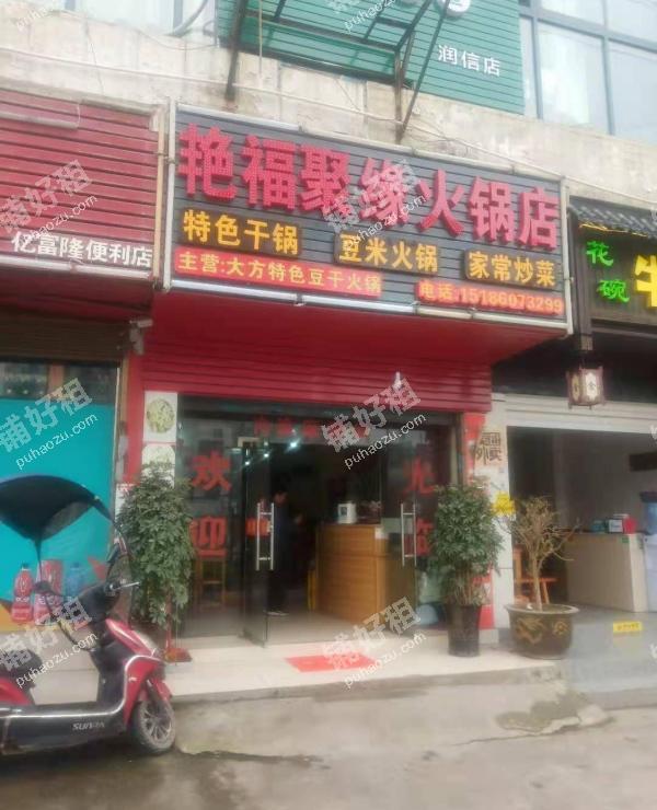 世纪金源购物中心百花大道60平米中餐馆转让