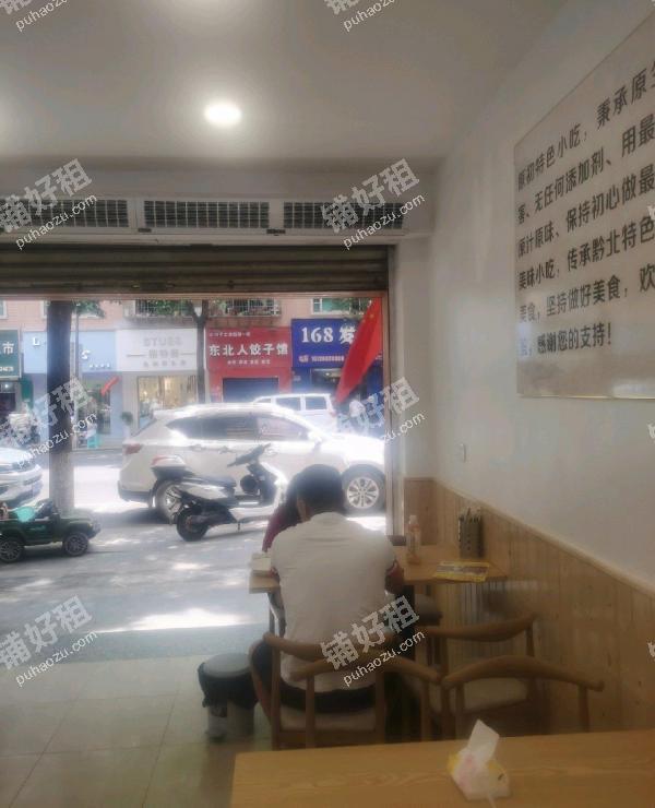 黄河路锦江路39平米酒楼餐饮转让