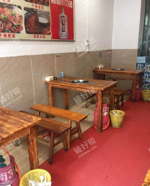 黄河路锦江路40平米酒楼餐饮转让
