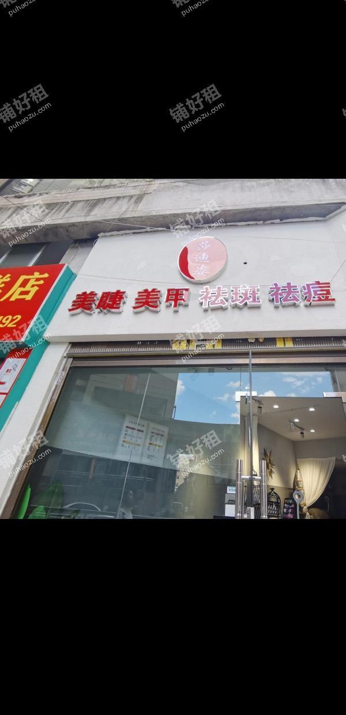 长江路盘江路56平米生活服务转让