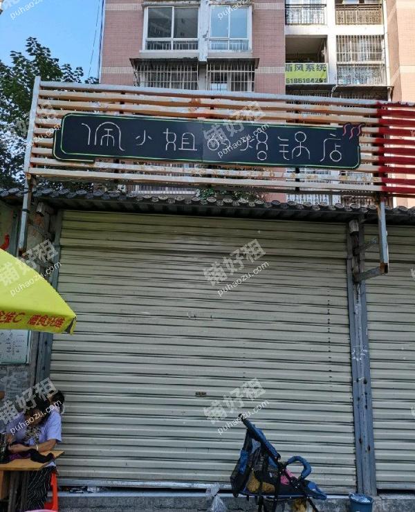 黄河路黄河路35平米酒楼餐饮出租