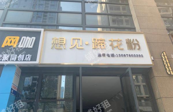 会展中心财富街50平米小吃快餐店转让