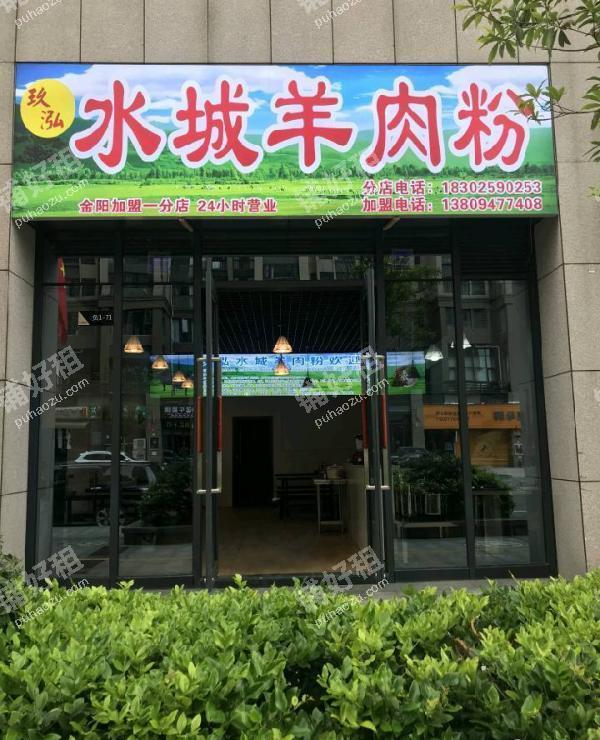 会展中心财汇街92平米小吃快餐店转让