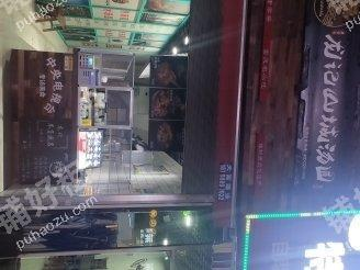 平桥中曹路50平米小吃快餐店转让
