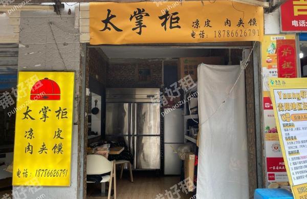 文昌北路文昌北路35平米小吃快餐店转让