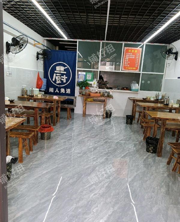 X11648.28平米酒楼餐饮出租