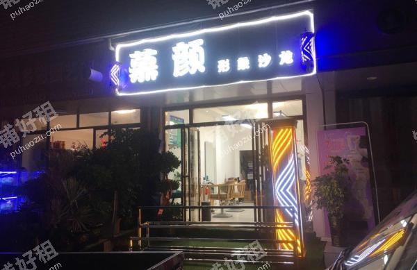 徐家冲杨柳巷32平米生活服务转让