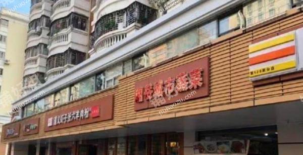 徐家冲田园路28平米小吃快餐店转让