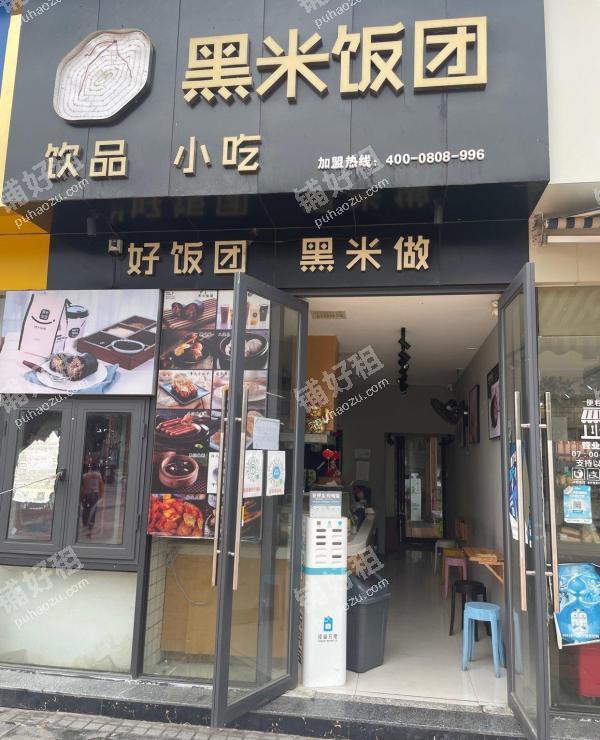 长江路珠江路30平米酒楼餐饮转让
