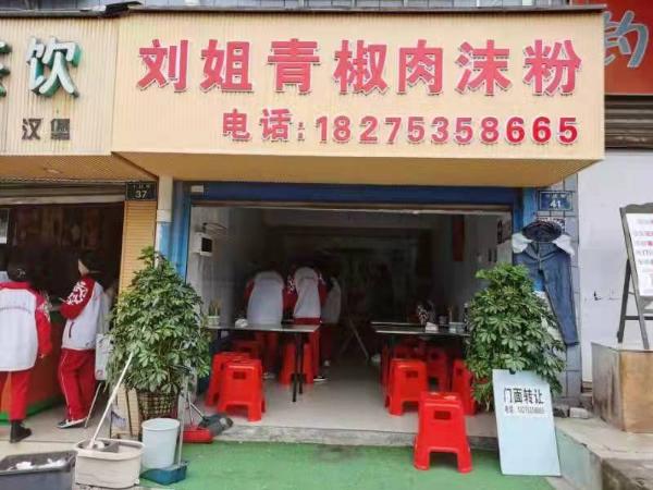 龚家寨刚玉街39.5平米小吃快餐店转让