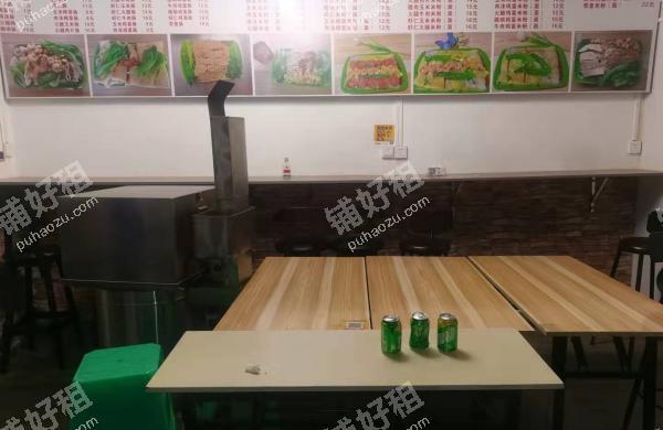 世纪金源购物中心金阳南路30平米酒楼餐饮转让