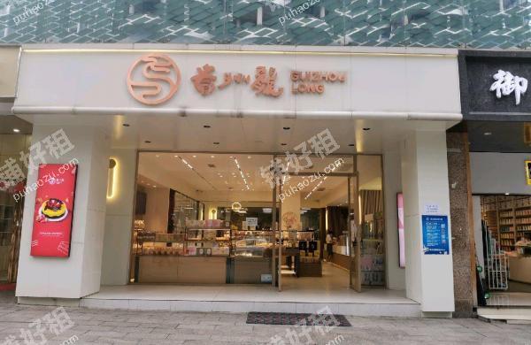 金阳医院龙泉苑街255平米酒楼餐饮转让