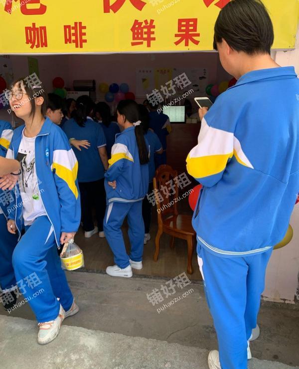 长江路龙江巷20平米酒楼餐饮转让