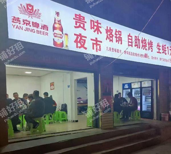 珠江路新村路100平米酒楼餐饮转让