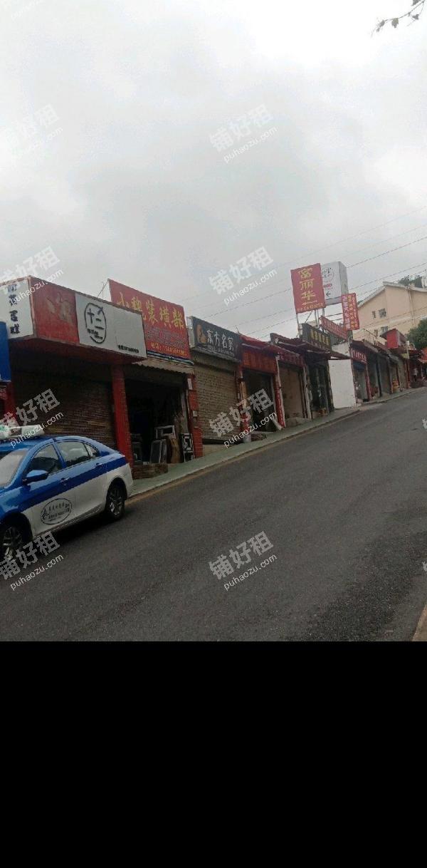 黔灵公园南垭路20平米足浴/*店转让