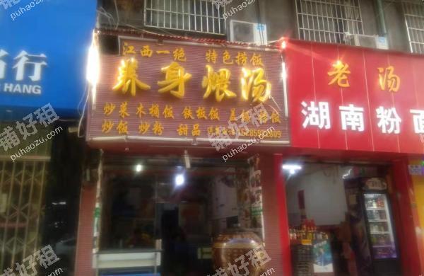 30平米小吃快餐店转让