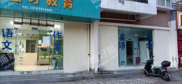扎佐中心位置3年老店转让