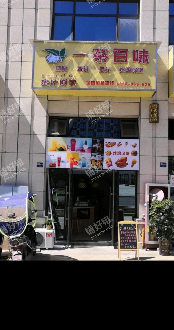 花溪大学城72.5平米小吃快餐店转让