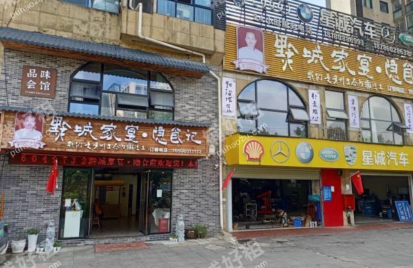金阳医院石林东路630平米中餐馆转让