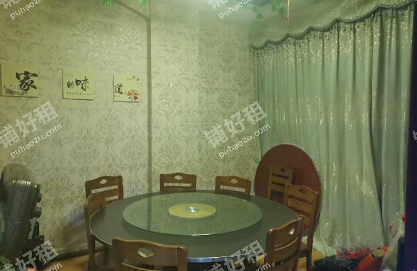 龚家寨杨柳街150平米小吃快餐店转让