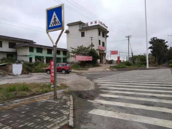 花溪田园路150平米空铺出租